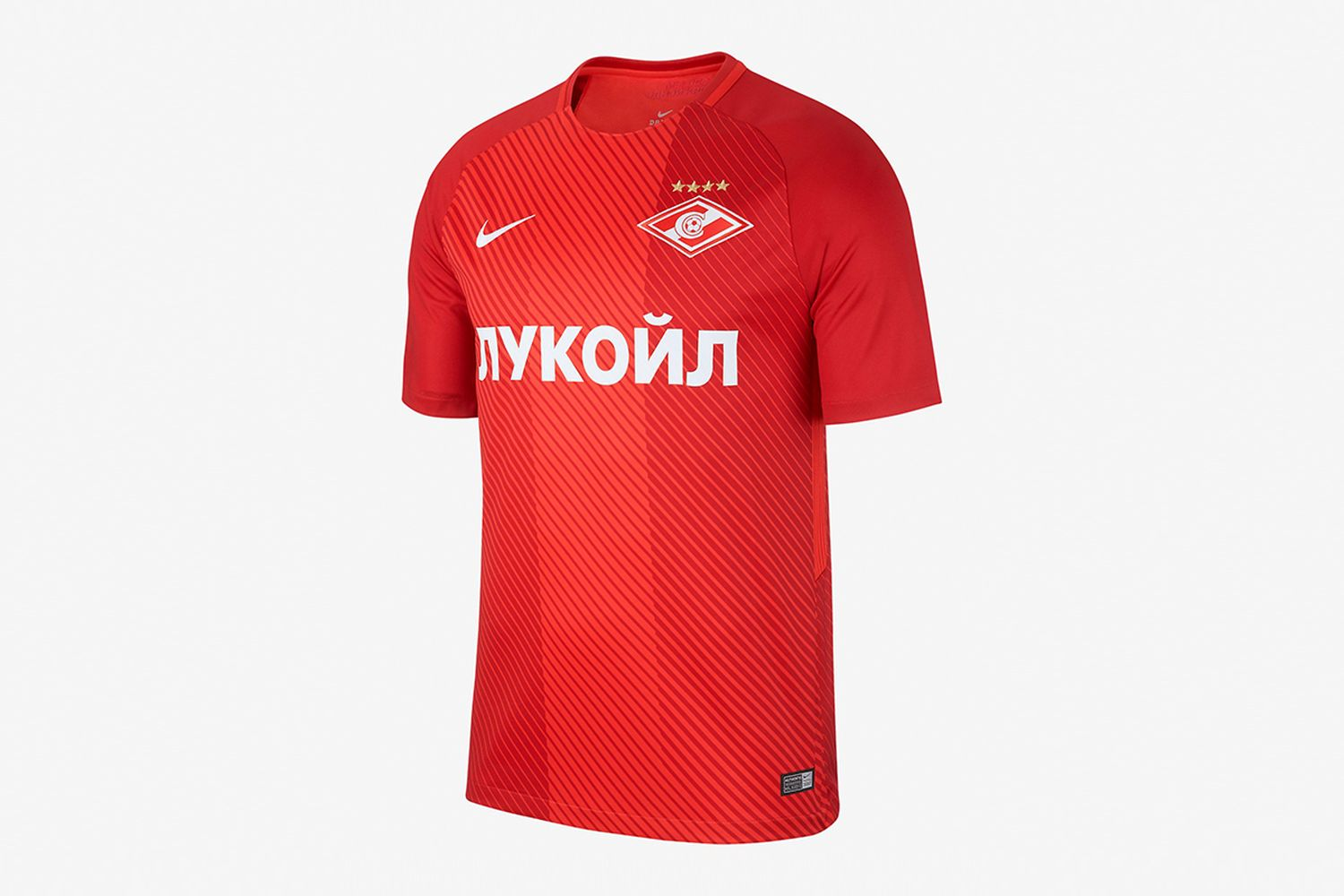 2017/18 Spartak Moscow Stadium Home/Away Jersey