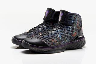 """promo code 15c39 fee77 Nike Kobe III """"Prelude"""""""