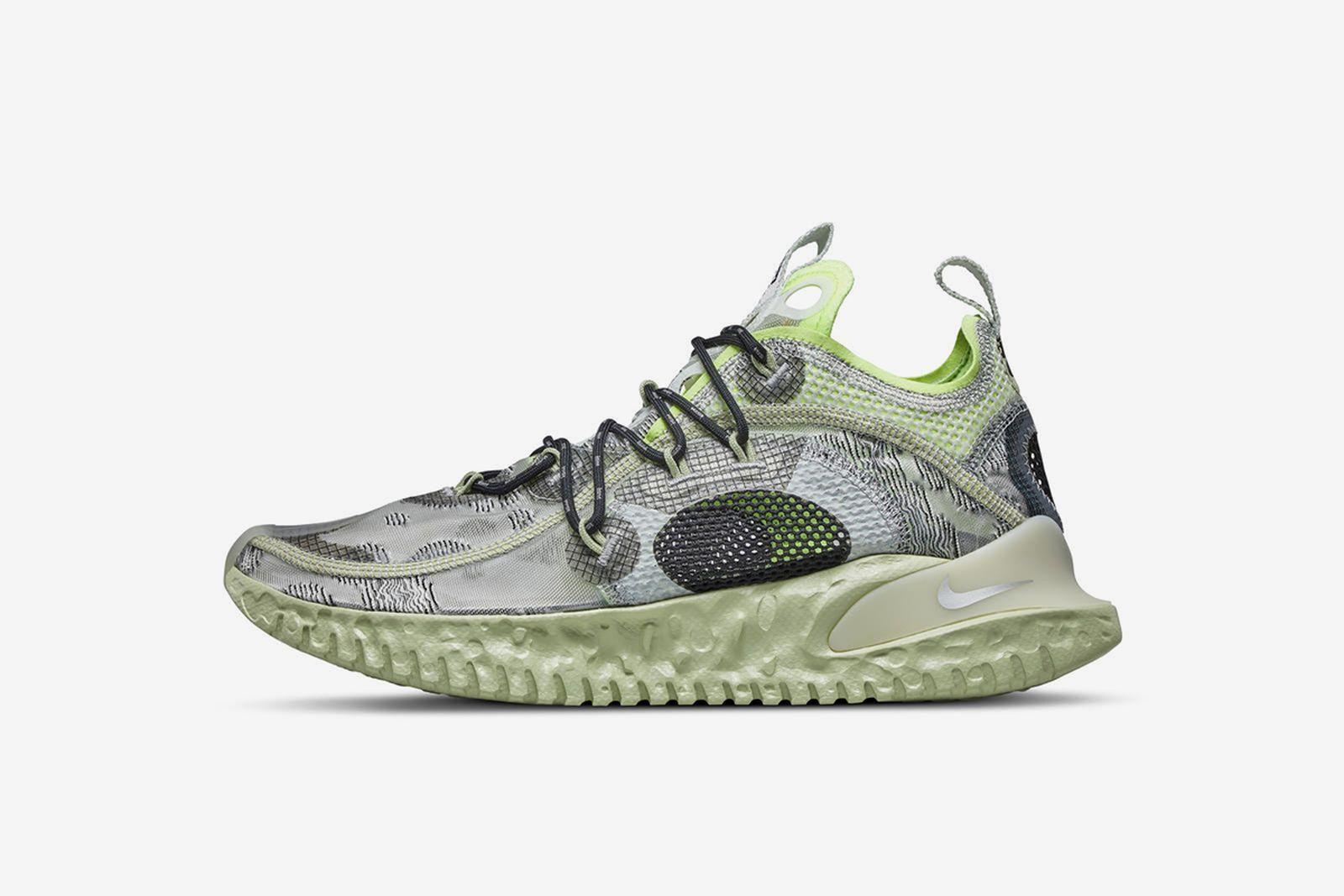 Nike ISPA Flow 2020