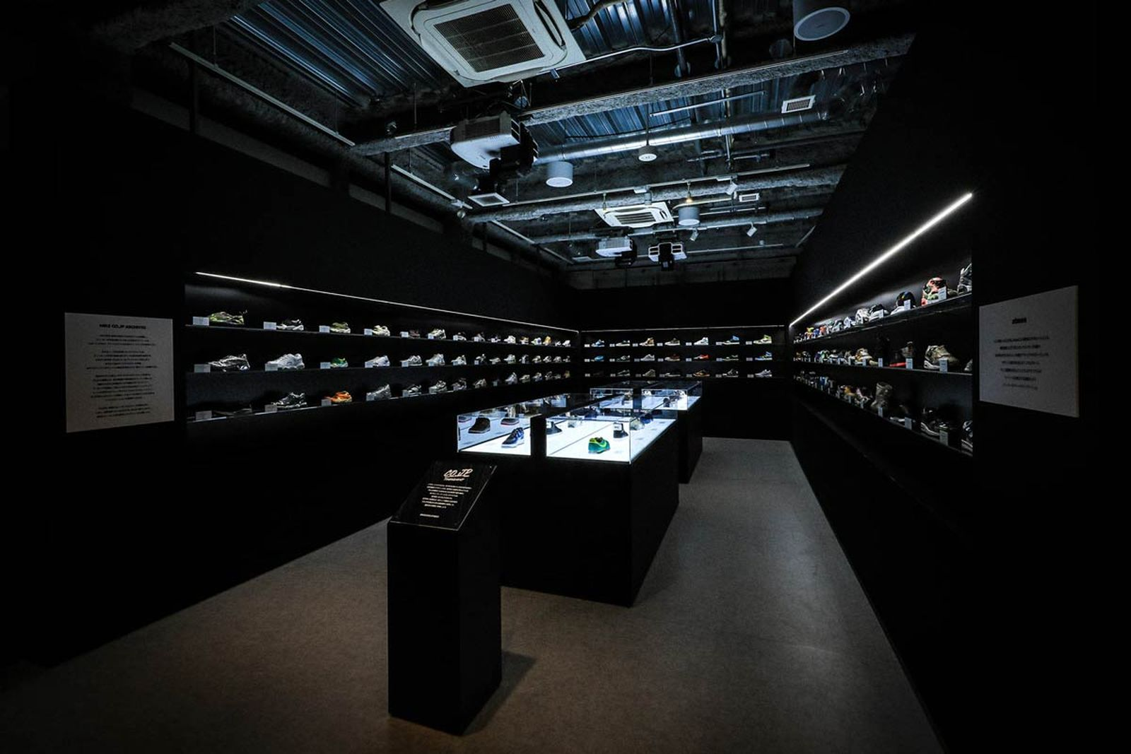 atmos-nike-co-jp-archives- (4)