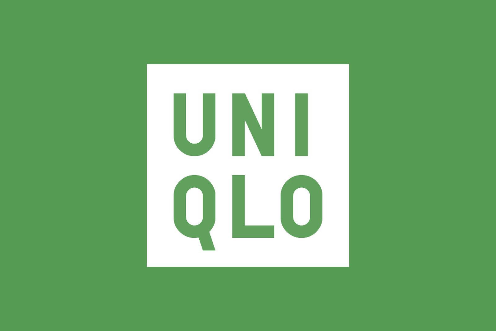 uniqlo-green-main