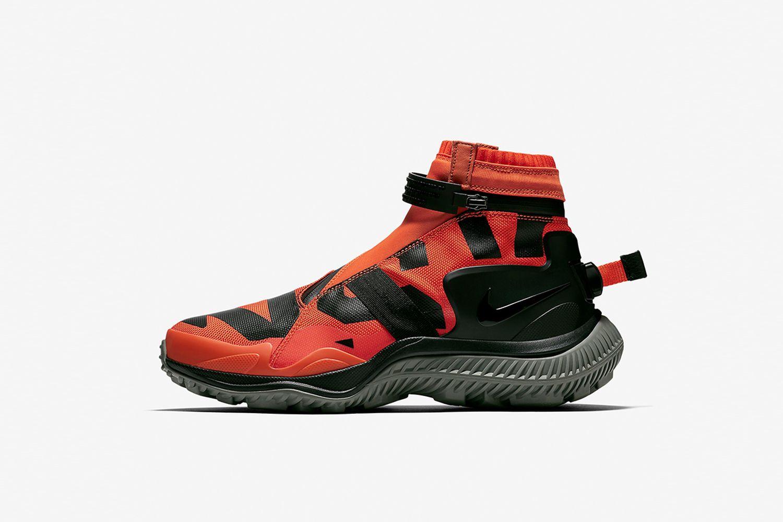 Gaiter Boot