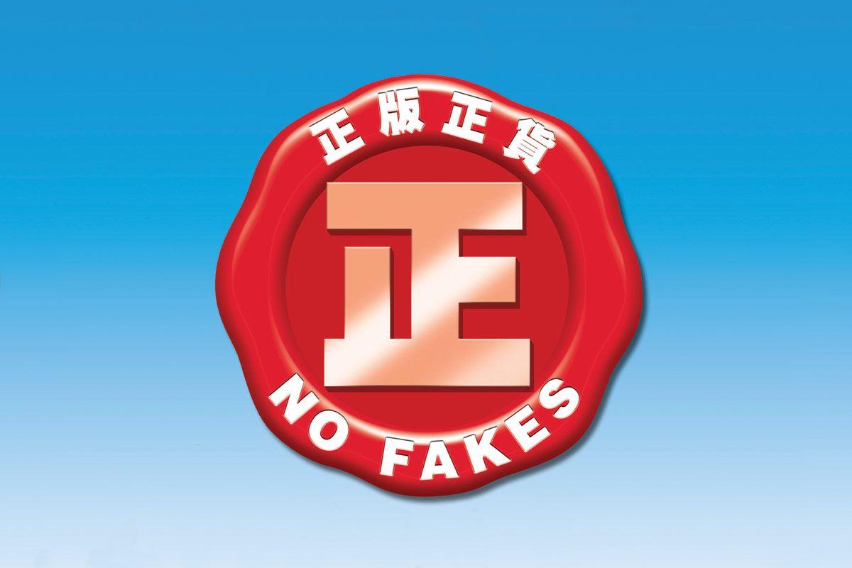 40effdd3a We Reviewed Hong Kong's Finest Fake Streetwear | Highsnobiety