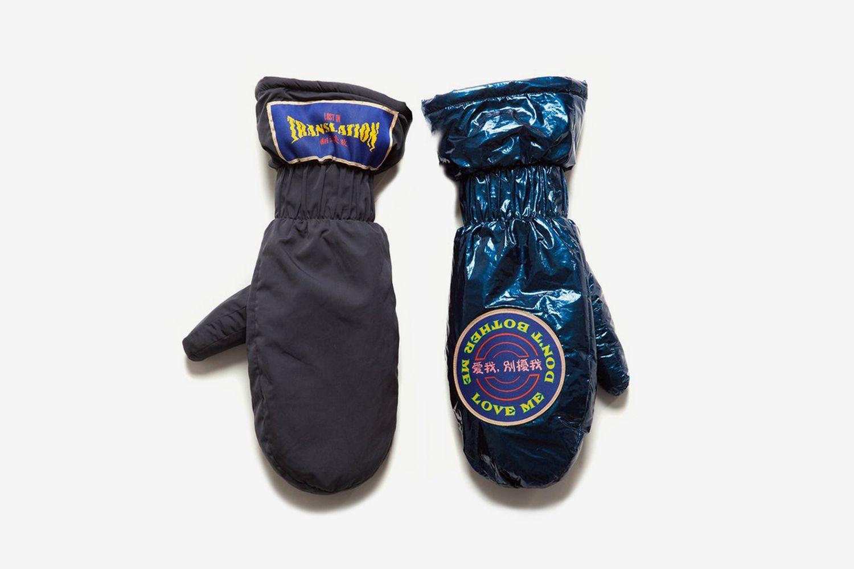 High Point Gloves