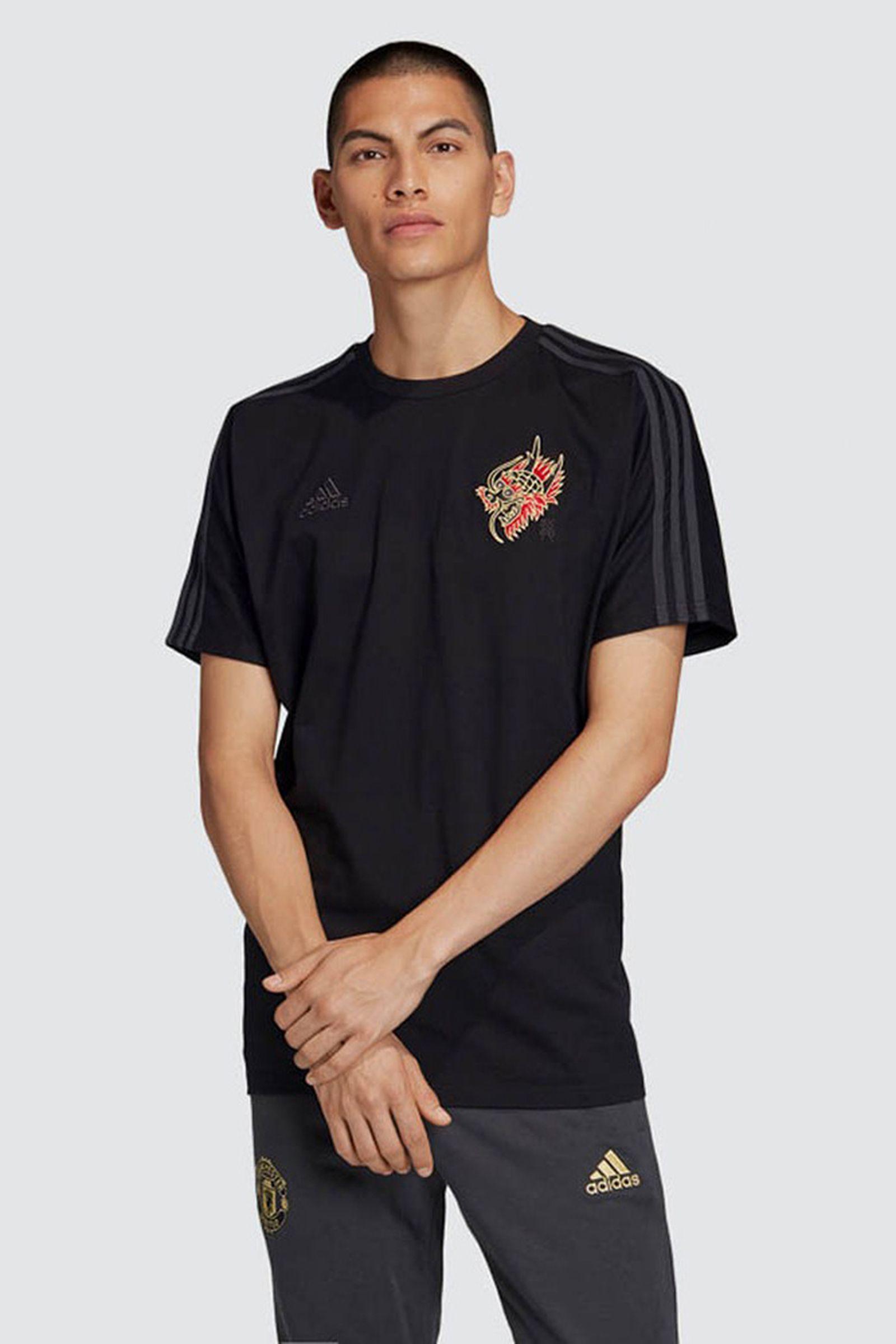 adidas Manchester United Chinese New Year Kit