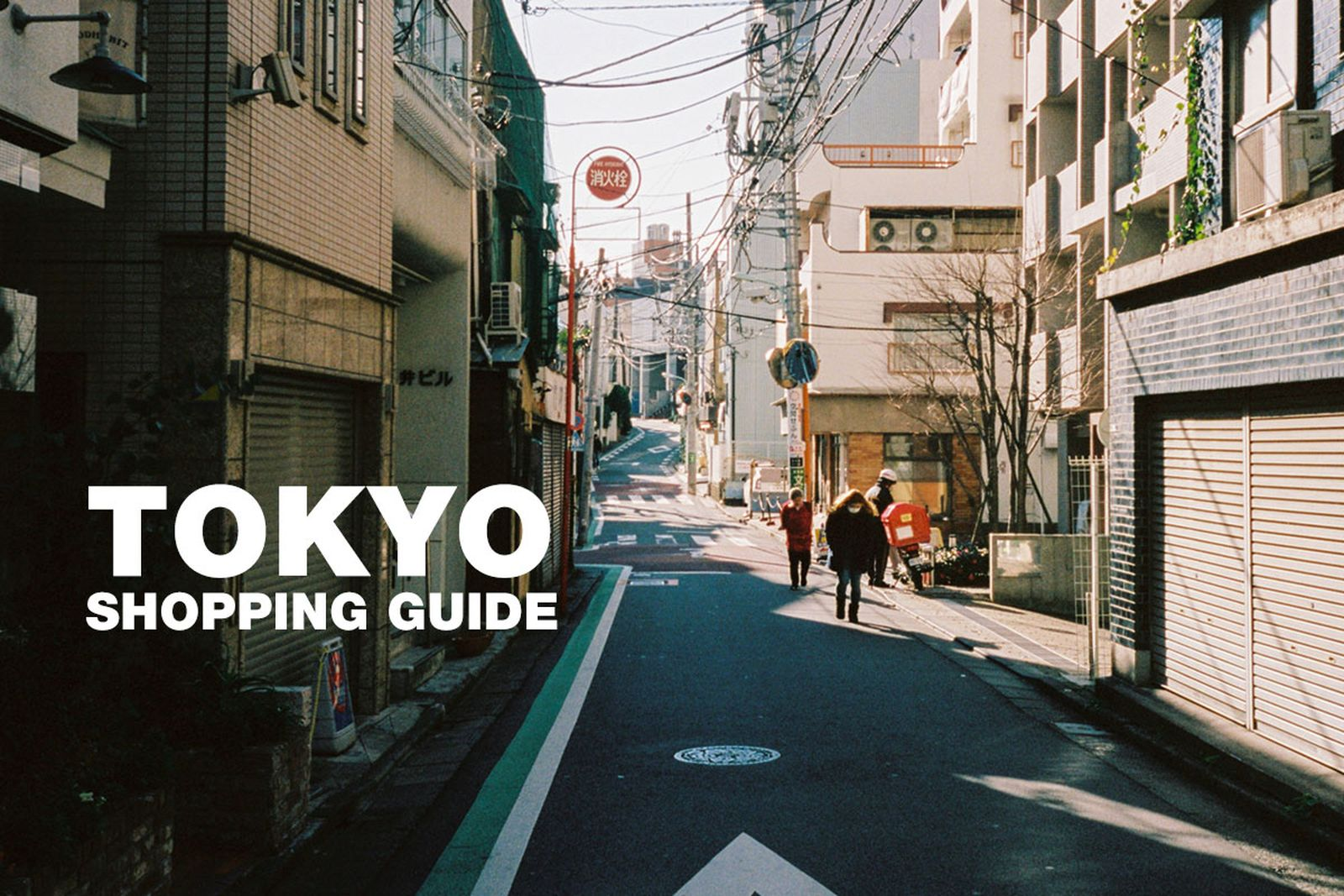 tokyo shopping guide main prov the real mccoys have a good time