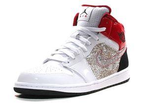 more photos 23df3 40906 Nike Air Jordan 1 Phat 20   Highsnobiety