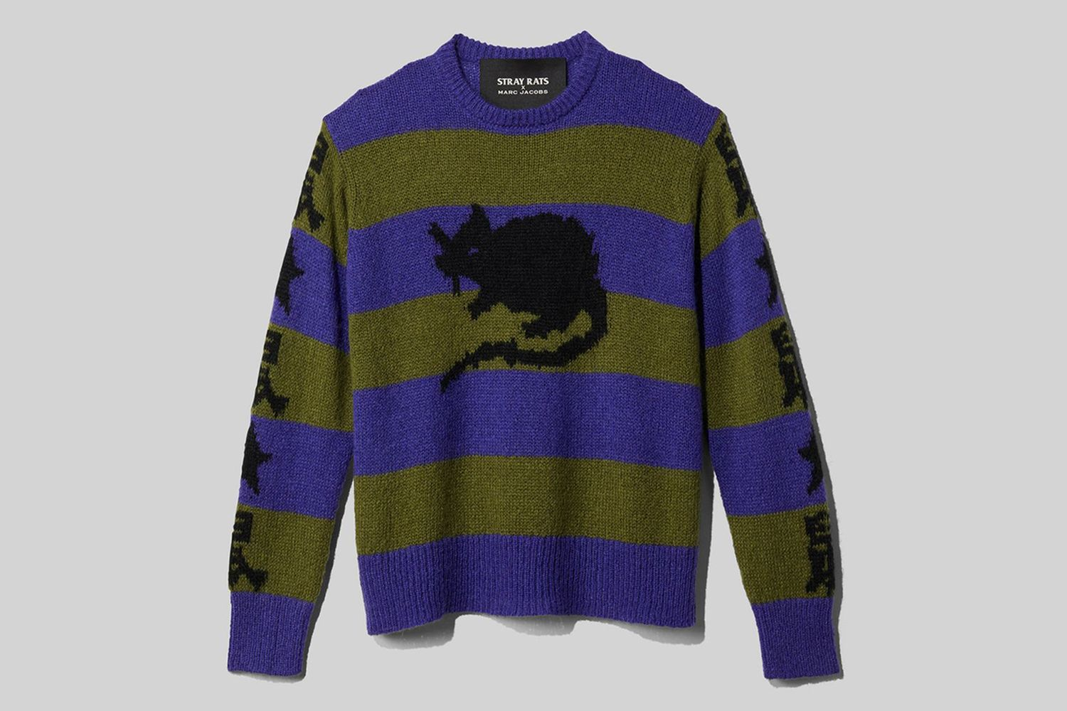 """The Grunge"" Sweater"