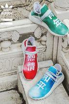 """645aa8d448e9e Adidas Pharrell Williams NMD """"China""""  Release Date"""