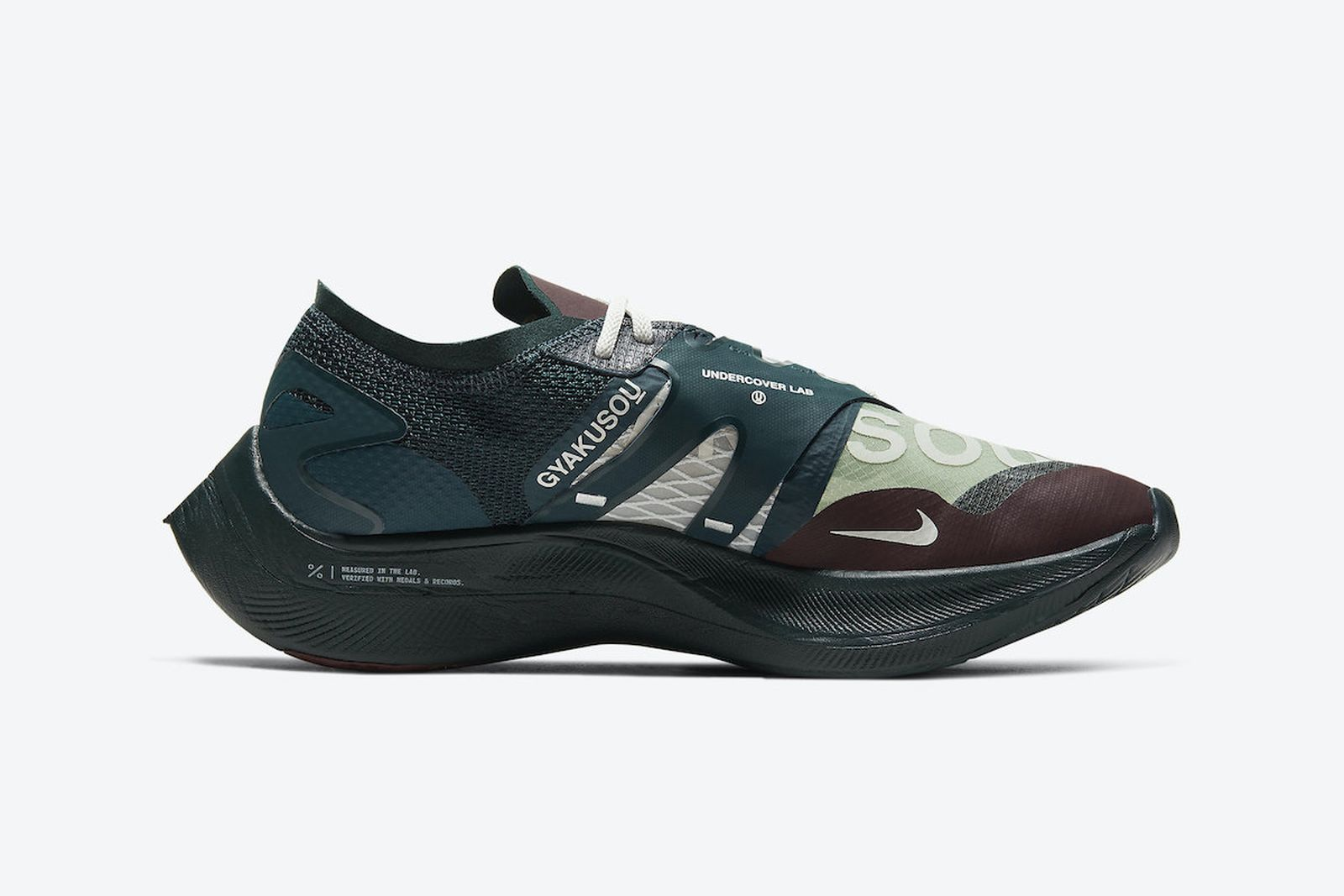undercover-nike-zoomx-vaporfly-next-2-release-date-price-09