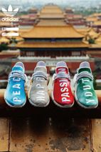 a83ce2dcf0dac adidas   Pharrell Williams Move to China for Latest Hu NMD Inspiration