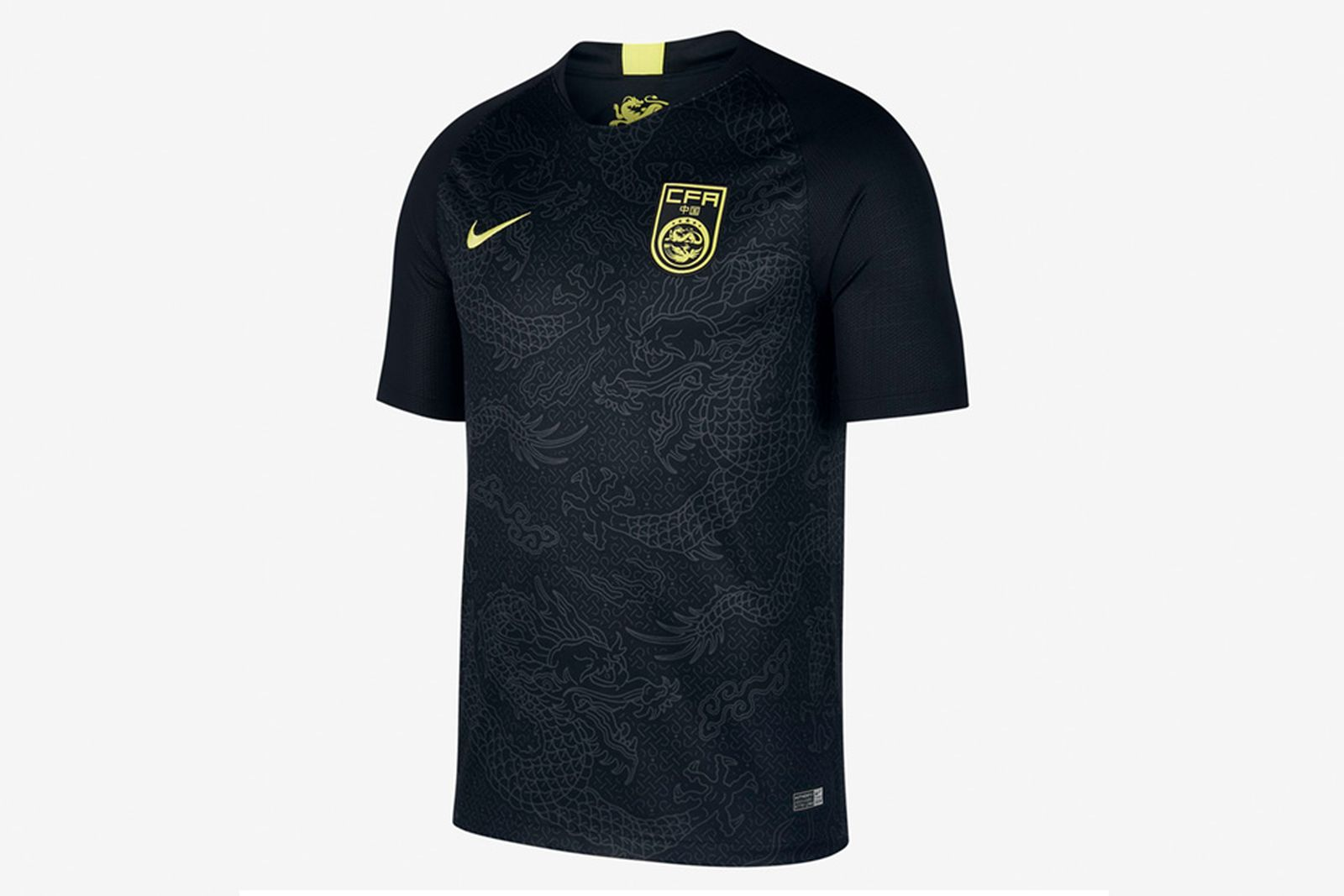 Sorry Nigeria But China Has The Best Soccer Jersey Of 2018