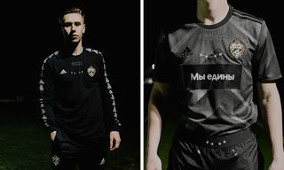 """RISE NY x adidas Reveal """"We Are One"""" World Cup Capsule"""