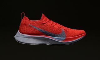 1c2c62f328344 Eliud Kipchoge Breaks Marathon World Record in Nike s