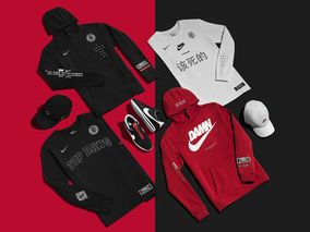 """1a9bf8915b898 The Nike x TDE """"Championship"""" Tour Capsule Is Now Available"""