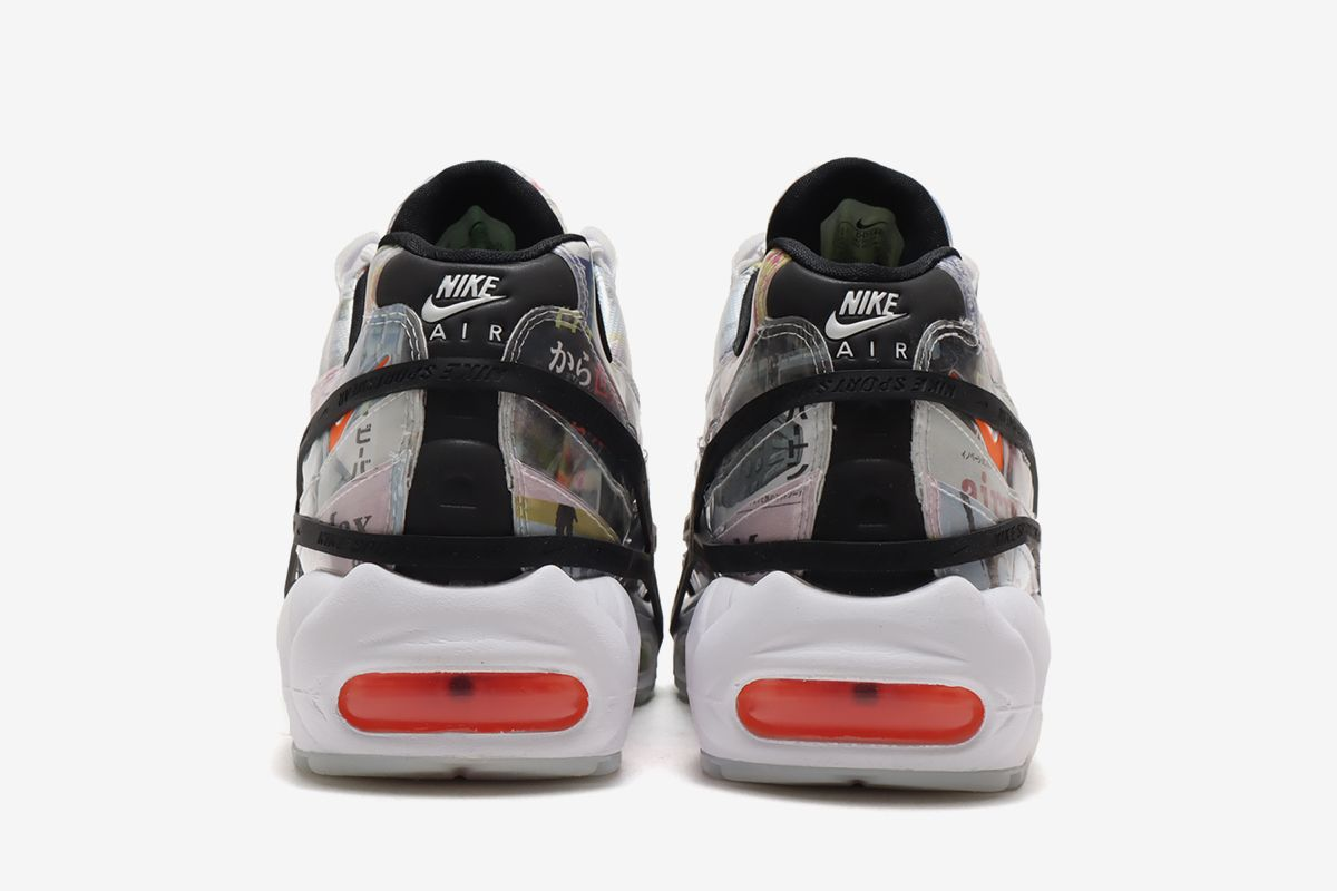 These Air Maxes Are Brought to You by the Munchies & Other Sneaker News Worth a Read 96