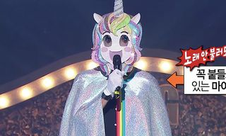Ryan Reynolds Just Went on Korean TV Dressed as a Unicorn