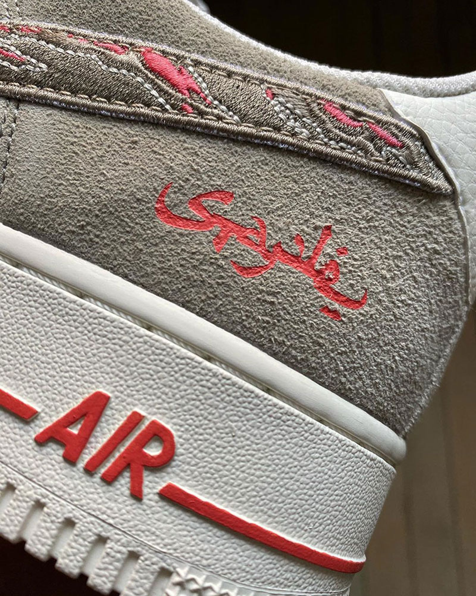 sabotage-staple-nike-air-force-1-release-date-price-01