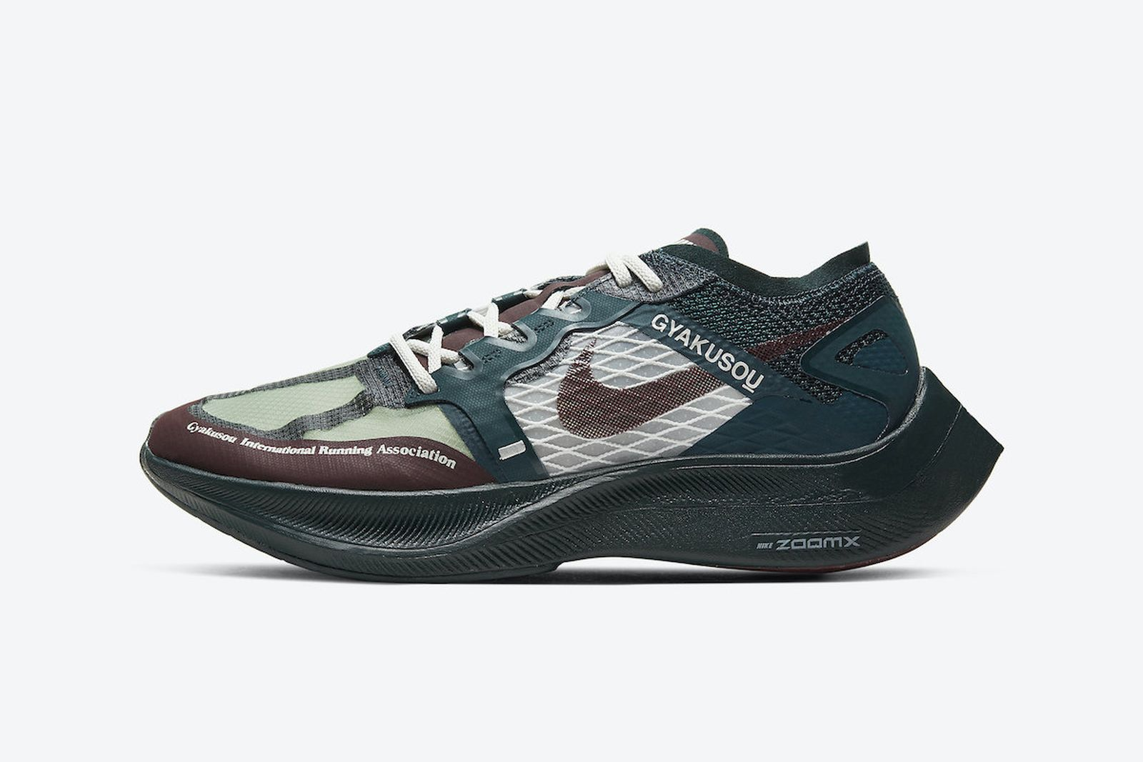undercover-nike-zoomx-vaporfly-next-2-release-date-price-08