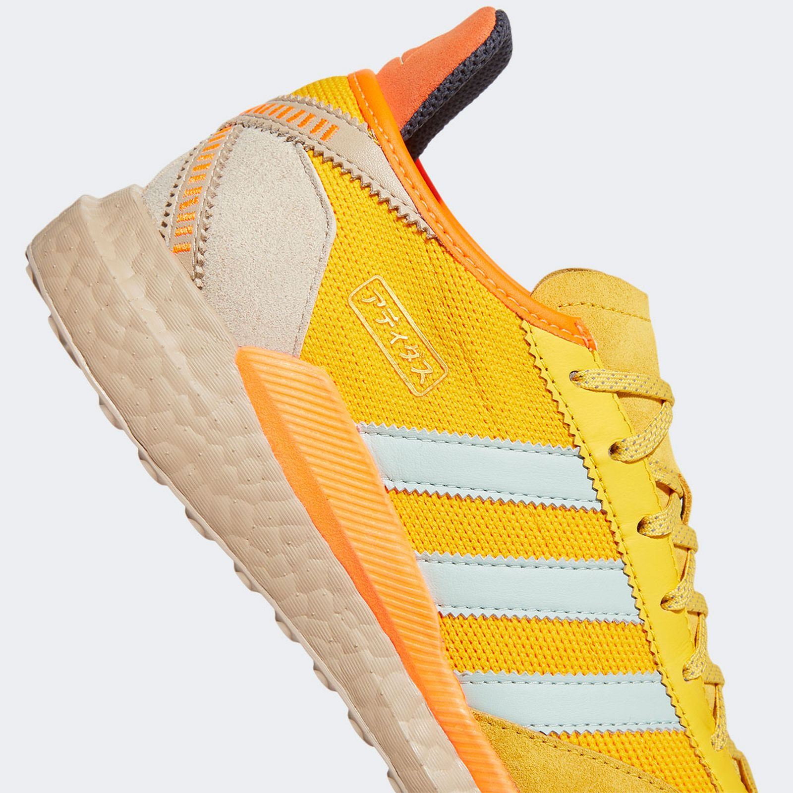 pharrell-nigo-adidas-friendship-pack-release-date-price-1-04
