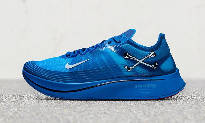 Visión general ganancia Montañas climáticas  Nike Zoom Fly SP Gyakusou: How & Where to Buy Today