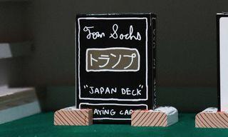 "See Inside Tom Sachs' ""Tea Ceremony"" & ""Smutshow"" Tokyo Exhibitions"
