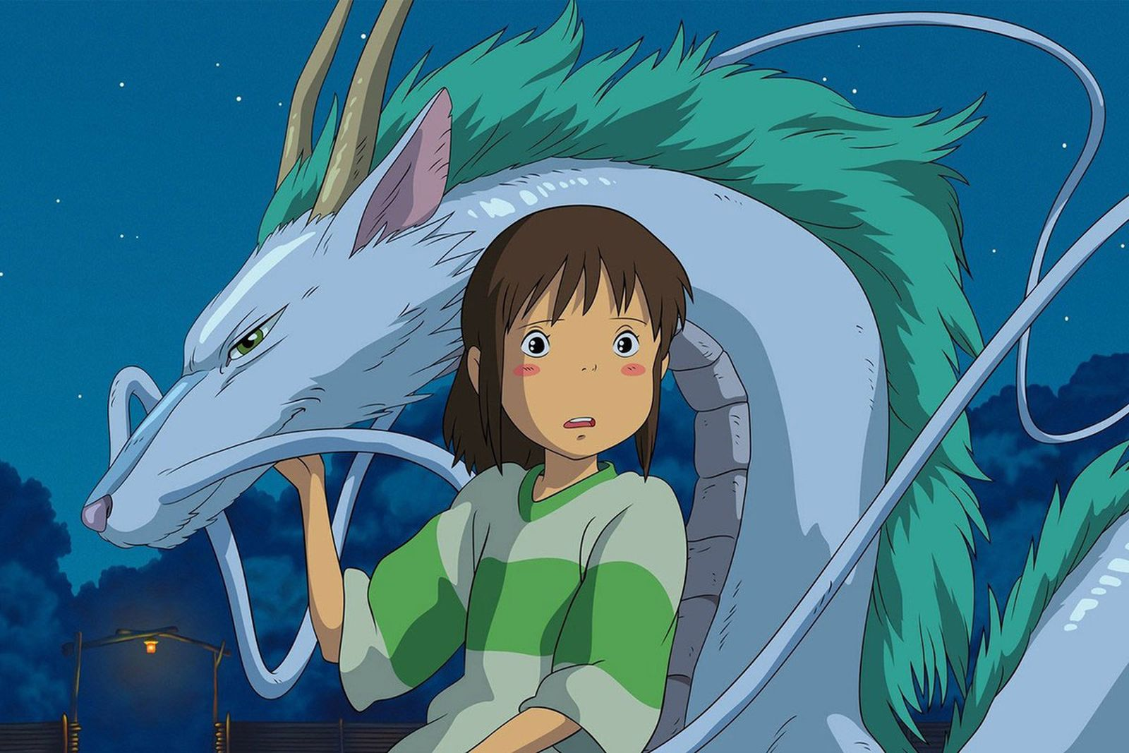 Studio Ghibli 'Spirited Away' film still