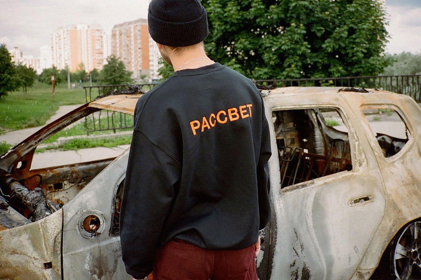 paccbet-gosha-rubchinskiy-meaning-Main