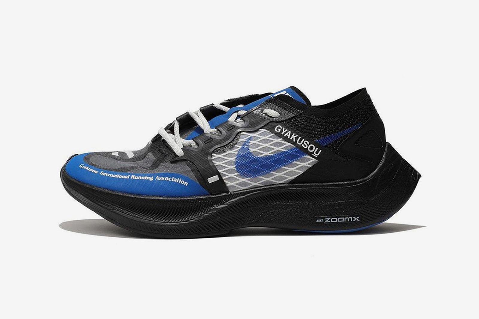 undercover-nike-zoomx-vaporfly-next-2-release-date-price-01