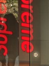 Take A Look Inside This Fake Supreme Store In China