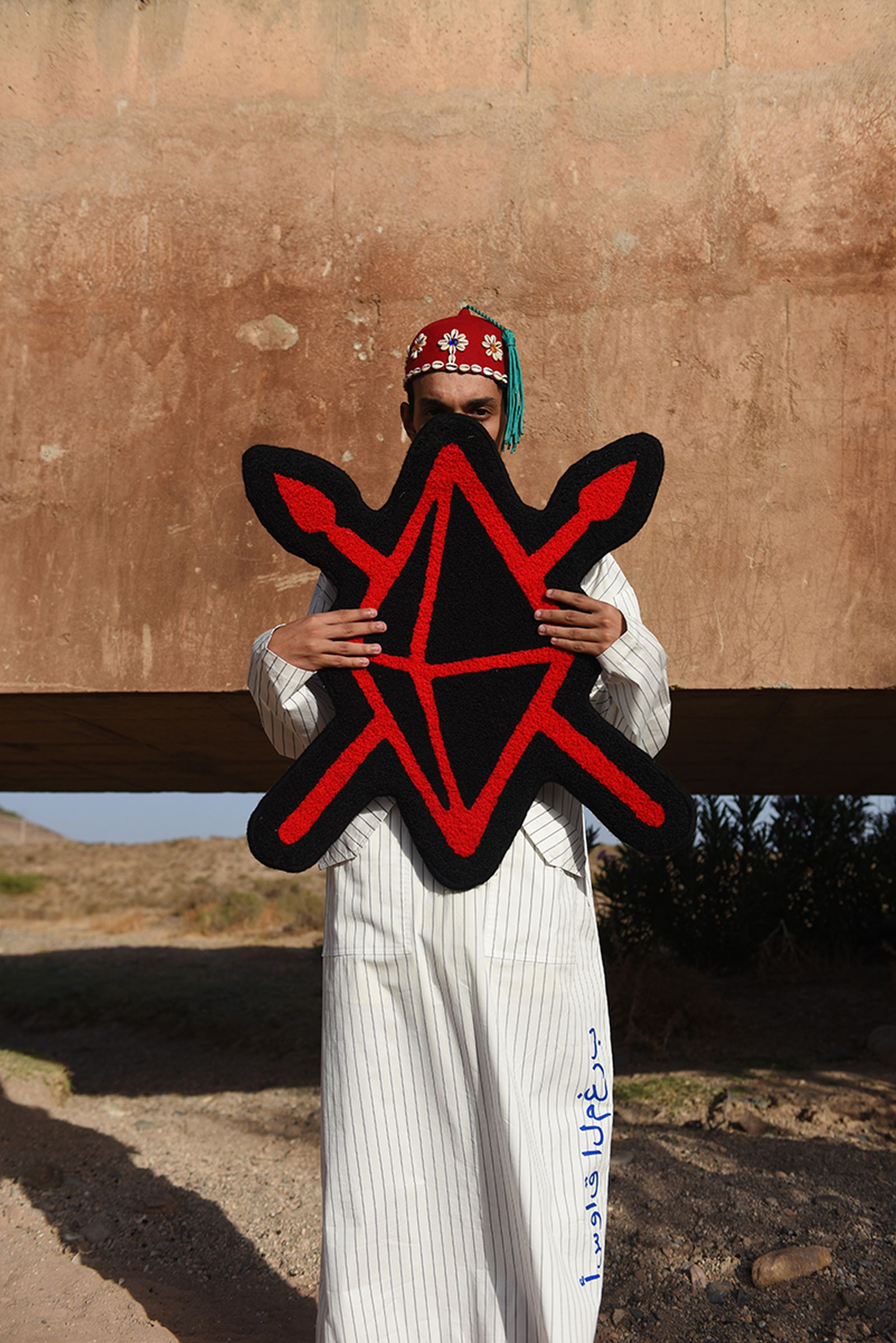 """Daily Paper x Loco Dice """"Souks of Maghreb"""" collection"""