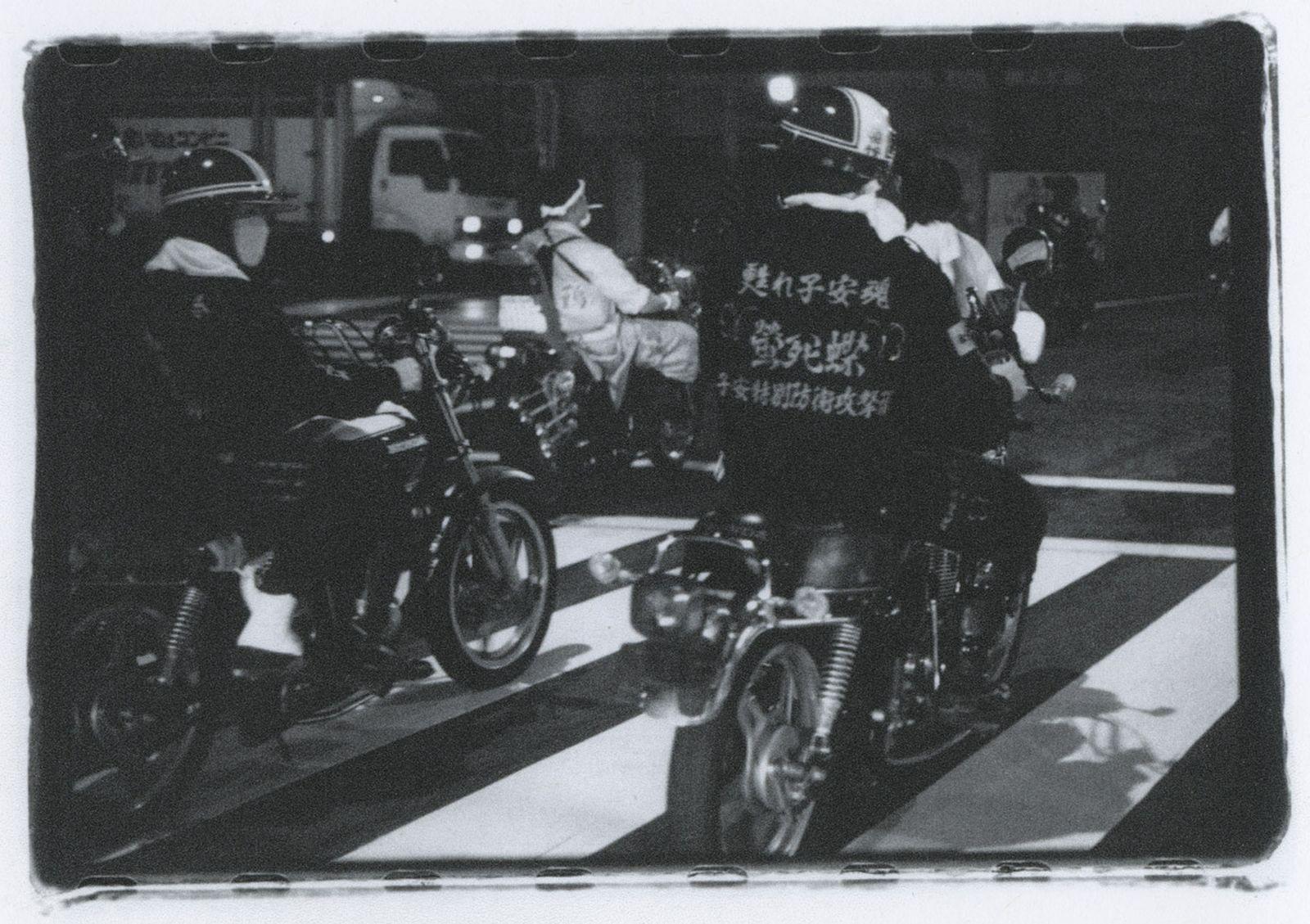 bosozoku-the-stylish-legacy-of-japans-rebel-motorcycle-gangs-10