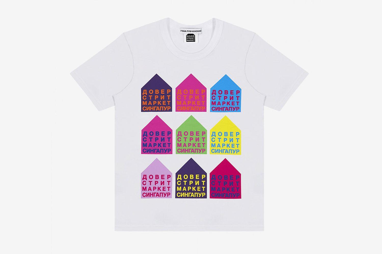 Singapore Special T-Shirt
