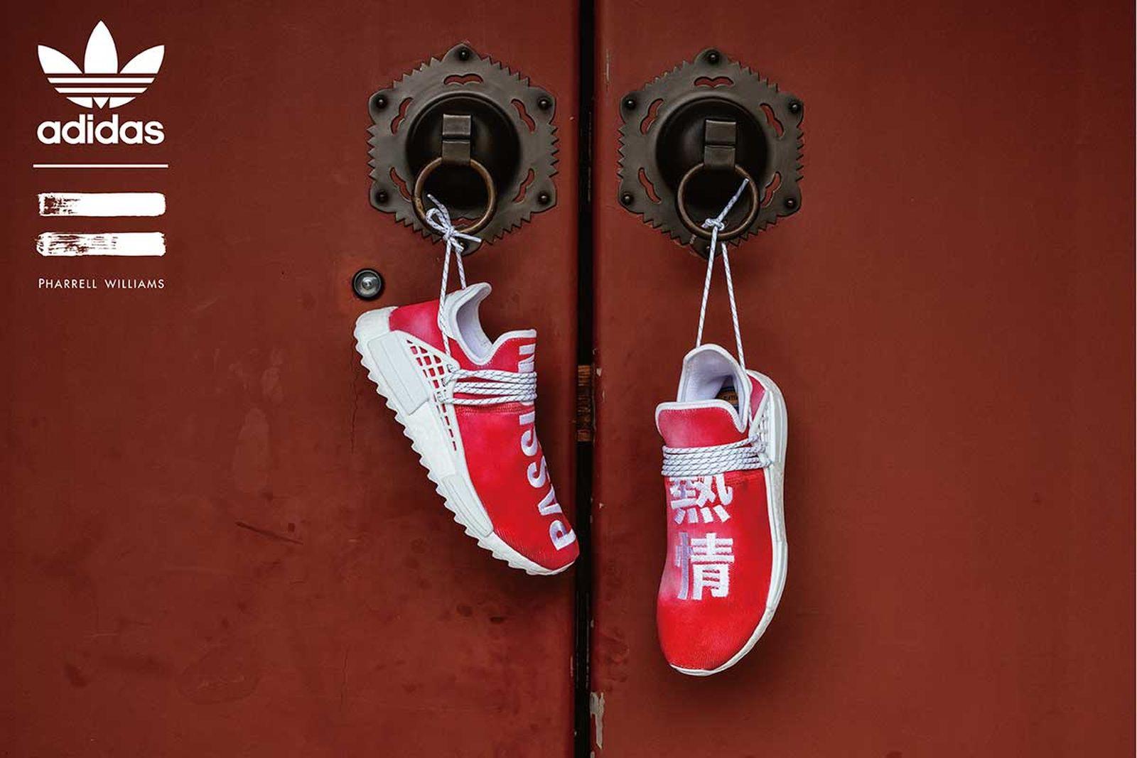 adidas-pharrell-williams-hu-nmd-china-release-price-05