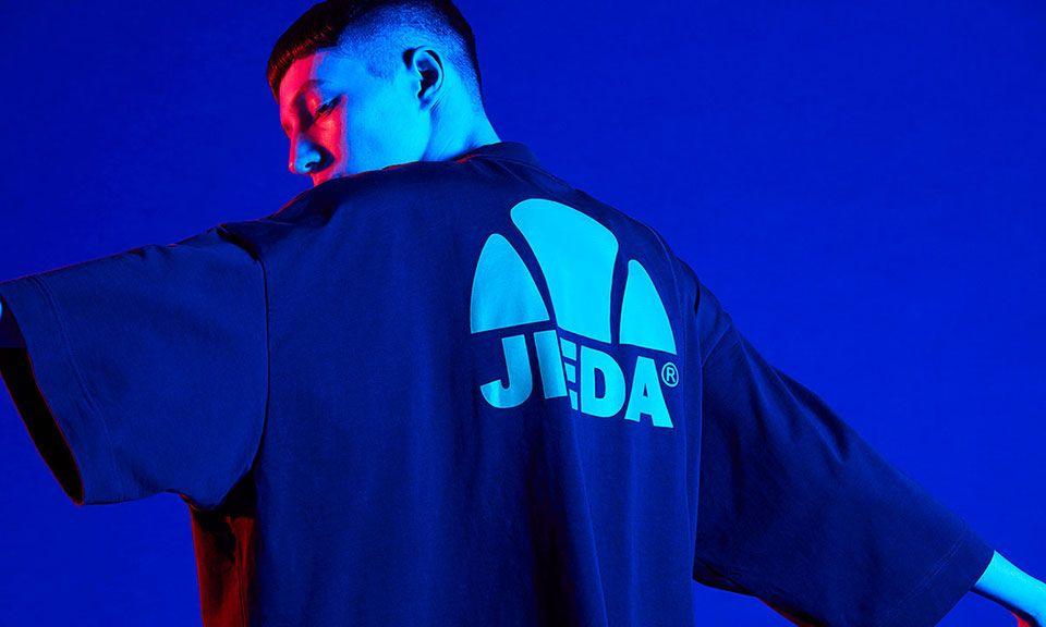 Japanese Brand JieDa Makes Ellesse's Sportswear Basics Unrecognizable