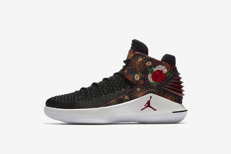 Air Jordan XXXII CNY