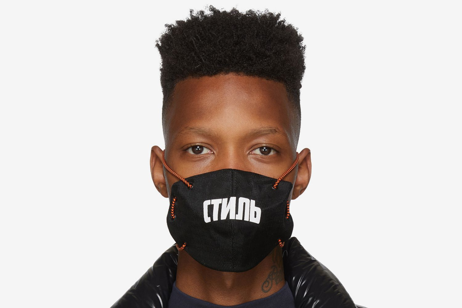 'Style' Pollution Mask