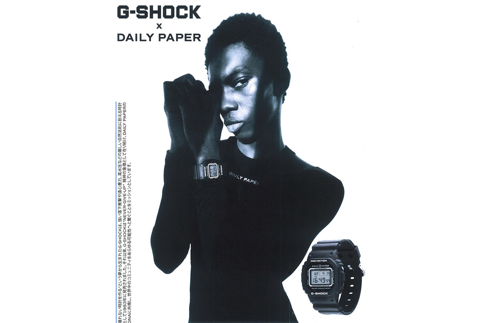 gshock-dailypaper-4