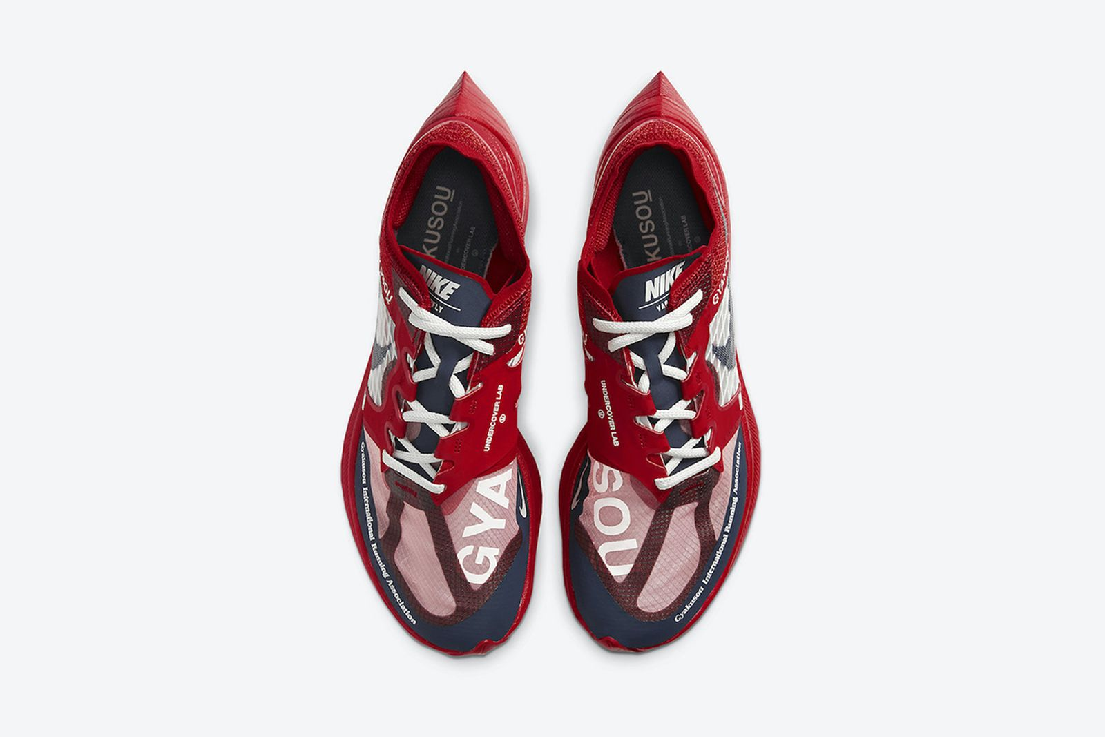 undercover-nike-zoomx-vaporfly-next-2-release-date-price-04