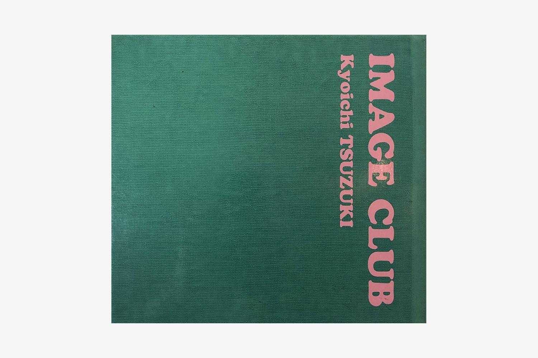IMAGE CLUB