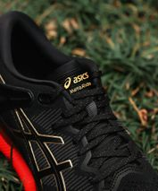 meilleure sélection 10b62 61314 ASICS Launches MetaRide Running Shoe on the Streets of Tokyo