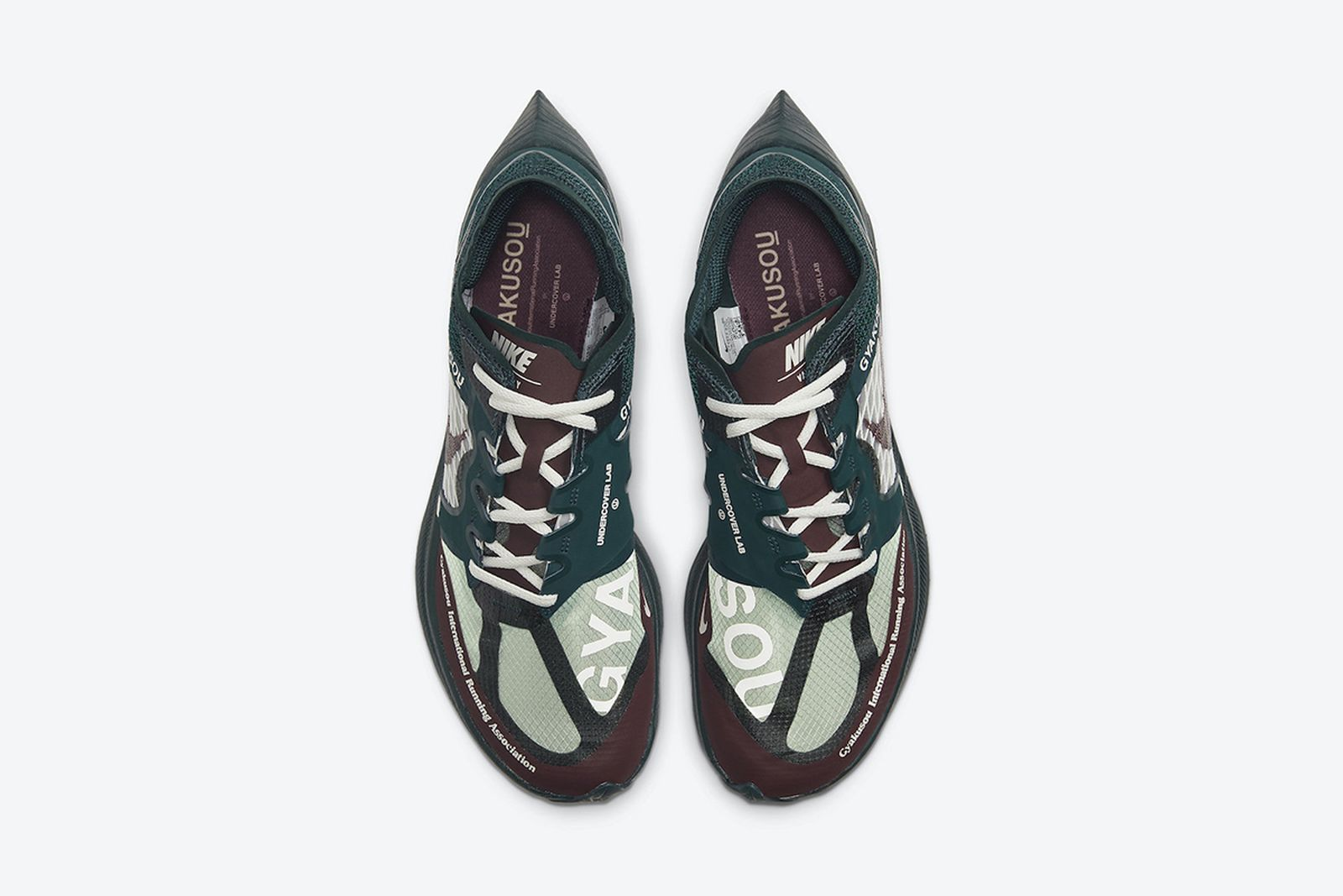 undercover-nike-zoomx-vaporfly-next-2-release-date-price-10