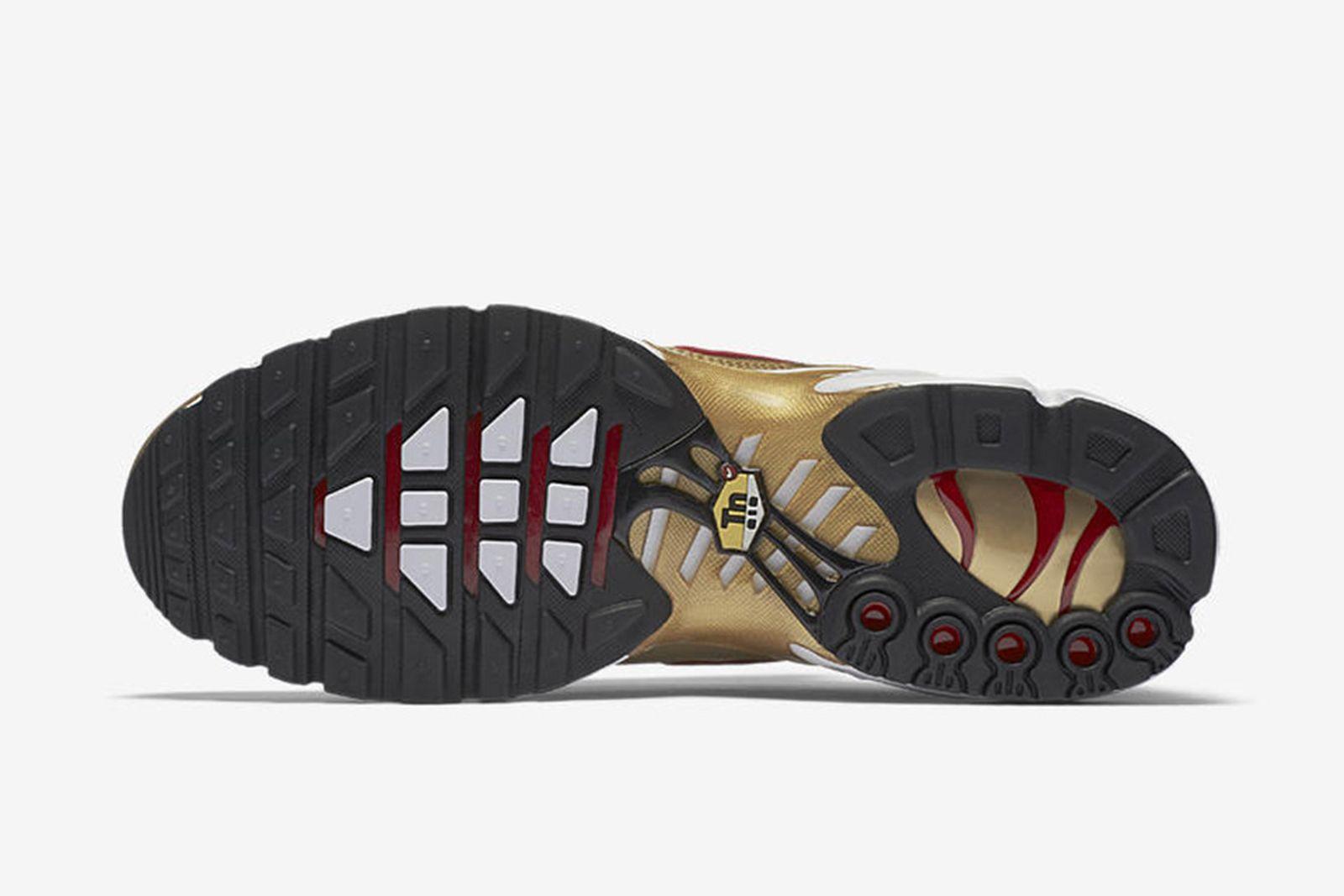 nike-air-vapormax-97-metallic-gold-release-price-09