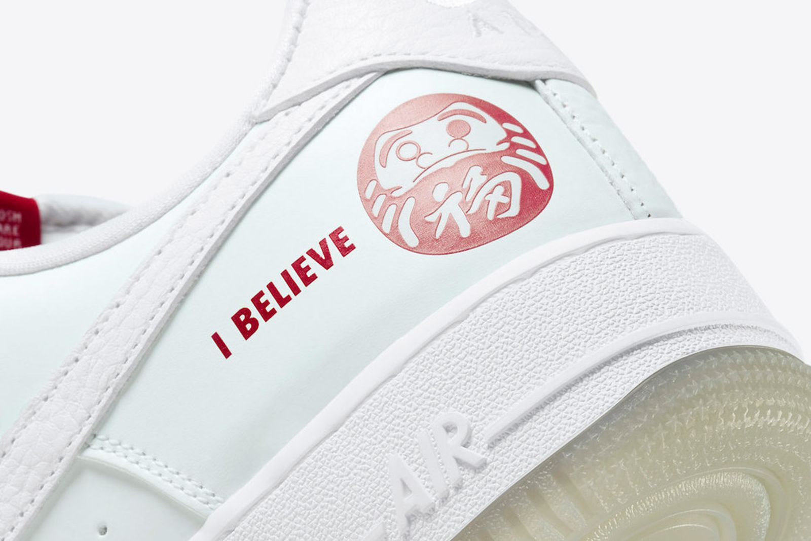 nike-air-force-1-low-i-believe-release-date-price-06