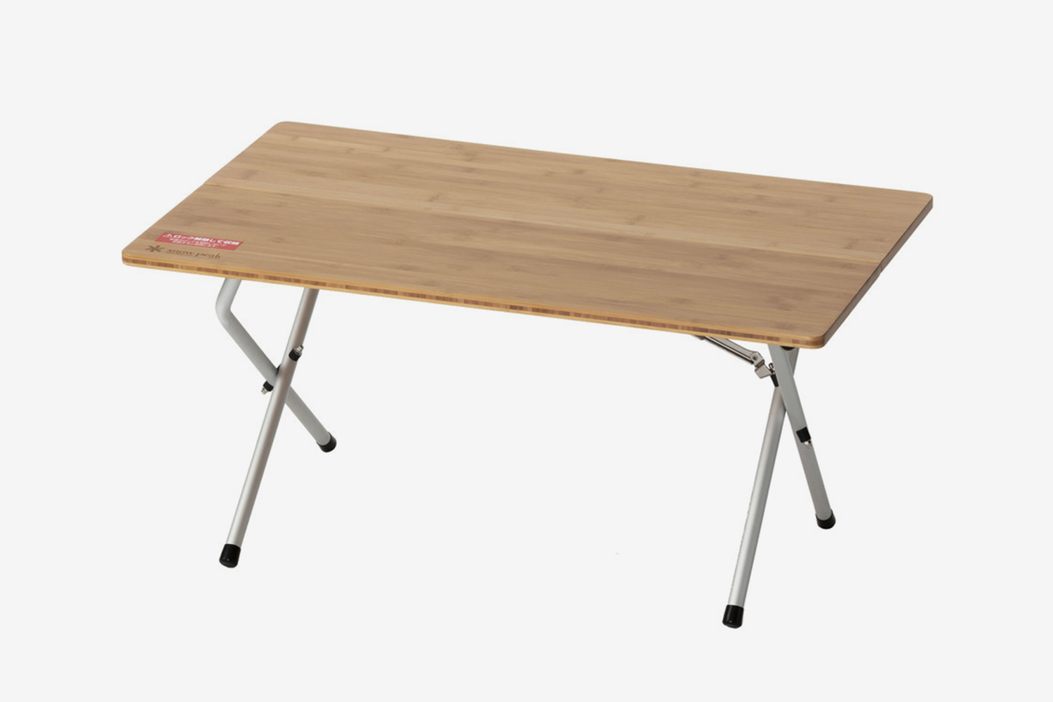 Single Action Low Table
