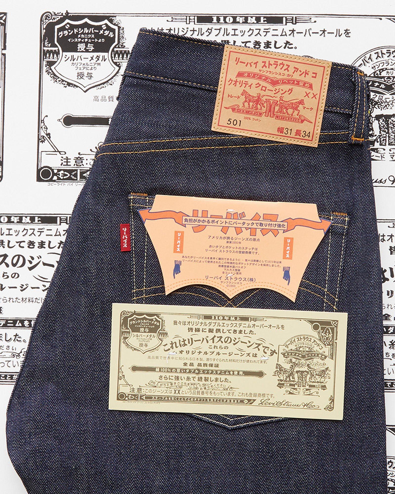 Levi's Vintage Clothing 1966 'Japan' 501 jeans