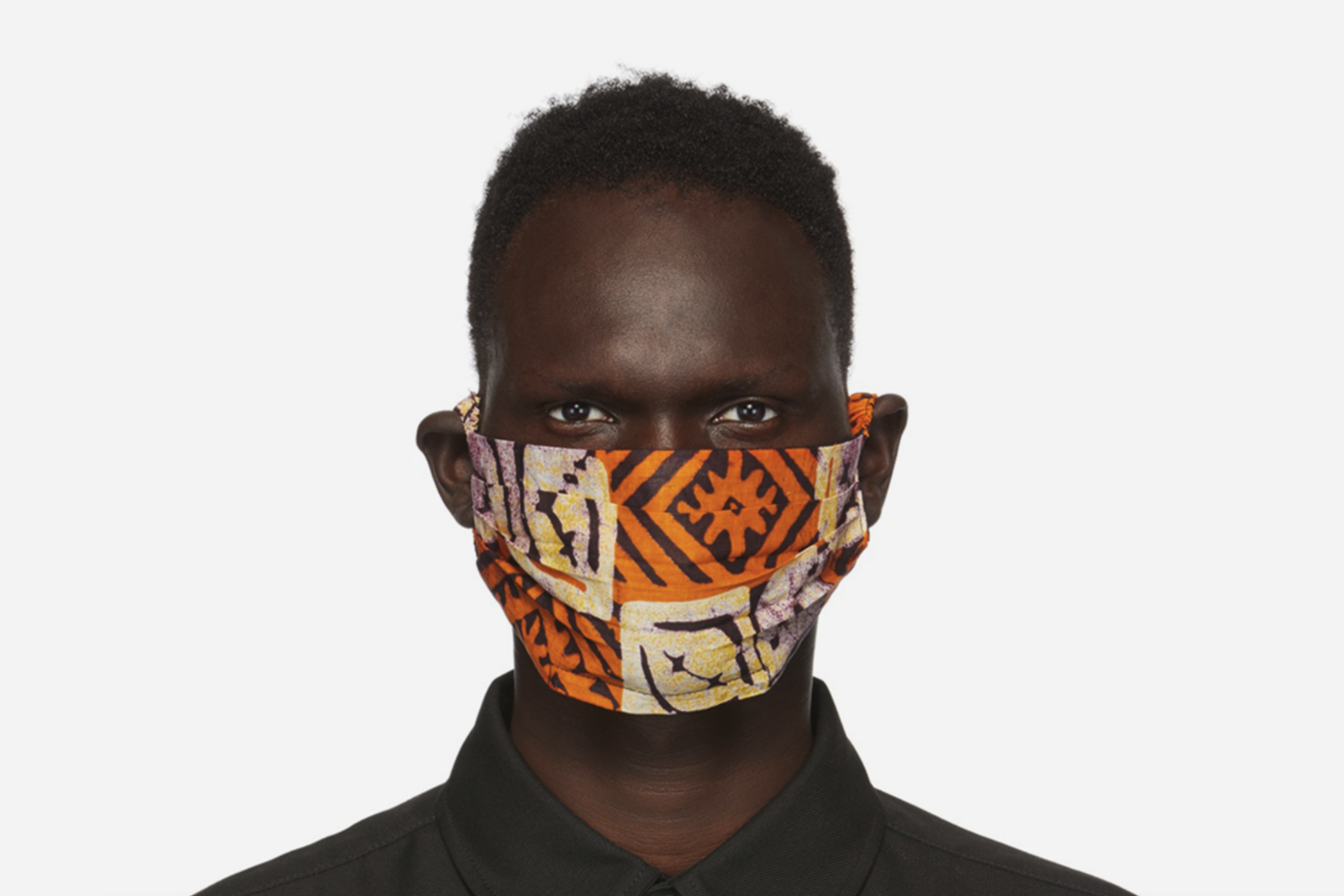Graphic Mask