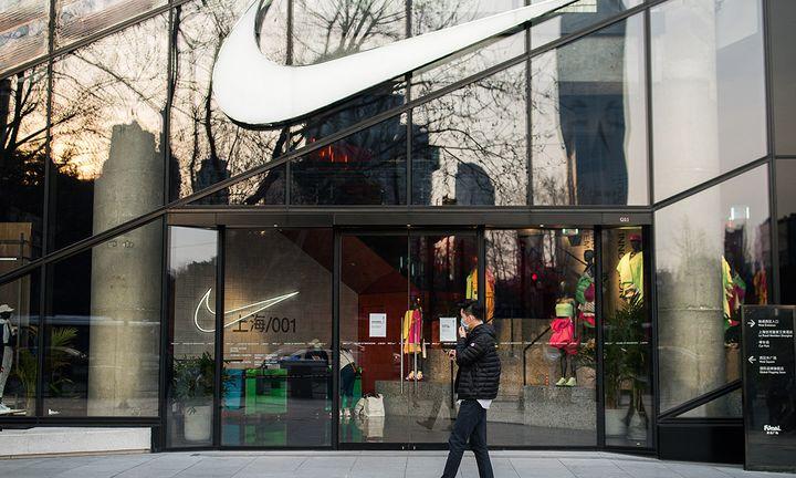 Nike storefront