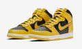 If You've Always Wanted the Wu-Tang Dunks, You're Gonna Love This