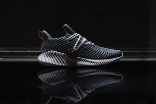 de0d9bf7d82 adidas AlphaBounce Instinct: Release Date, Price, & More Info